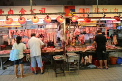 Chinese Butcher Stock Image