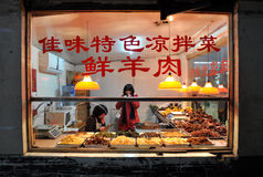 Chinese Butcher Shop Stock Photography