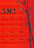 Chinese calendar 2012 red silk. A 2012 calendar. Chinese style with bamboo and red silk background Royalty Free Stock Image