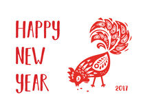Chinese calendar rooster year. Vector illustration. Happy New Year. Chinese zodiac rooster card. Red paper cut rooster zodiac symbol stock illustration