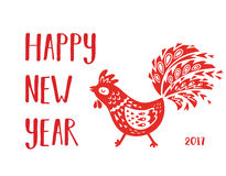 Chinese calendar rooster year. Vector illustration. Happy New Year. Chinese zodiac rooster card. Red paper cut rooster zodiac symbol royalty free illustration