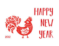 Chinese calendar rooster year. Vector illustration. Happy New Year. Chinese zodiac rooster card. Red paper cut rooster zodiac symbol vector illustration