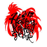 2017 Chinese calendar symbol of the yeaar rooster concept. Silhouette of red cock with modern brush calligraphy print.Handdrawn trendy design for a logo Royalty Free Stock Images