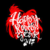 2017 Chinese calendar symbol of the yeaar rooster concept. Silhouette of red cock with modern brush calligraphy print.Handdrawn trendy design for a logo Stock Photography