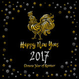 Chinese calendar symbol of 2017 year. Christmas card with icon of the bird over black background. Happy new year card. Golden snow falls over dark sky Stock Images