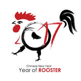 Chinese Calendar for the 2017 Year of Rooster. Vector Illustrati. On EPS10 Royalty Free Stock Photos