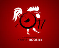 Chinese Calendar for the 2017 Year of Rooster. Vector Illustrati. On EPS10 Stock Images