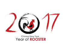 Chinese Calendar for the 2017 Year of Rooster. Vector Illustrati. On EPS10 Stock Photography