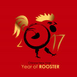 Chinese Calendar for the 2017 Year of Rooster. Vector Illustrati. On EPS10 Stock Image