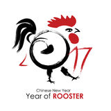 Chinese Calendar for the 2017 Year of Rooster. Vector Illustrati. On EPS10 Royalty Free Stock Images