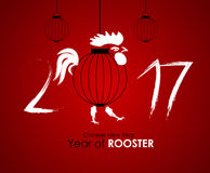 Chinese Calendar for the 2017 Year of Rooster. Vector Illustrati. On EPS10 Royalty Free Stock Photo