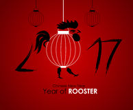 Chinese Calendar for the 2017 Year of Rooster. Vector Illustrati. On EPS10 Royalty Free Stock Image