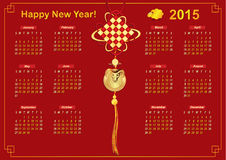 Chinese Calendar 2015 - Year of the Sheep. Calendar for the year 2015  (Sunday first, English). The calendar contains traditional elements for the Chinese new Stock Image