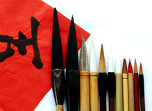 Chinese caligraphy Royalty Free Stock Images