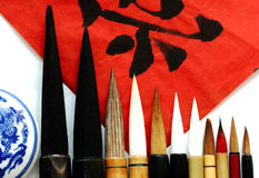 Chinese caligraphy Royalty Free Stock Photo