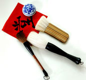 Chinese caligraphy Stock Photo