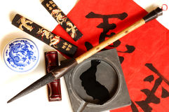 Chinese caligraphy Royalty Free Stock Photography