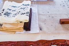 Chinese Caligraphy desk. Close up of the stationary on a chinese caligraphy desk Stock Image