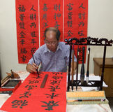 Chinese Calligrapher Royalty Free Stock Photos