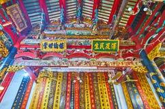 Chinese calligraphic boards in Long Shan Tang Clan Temple, Yangon, Myanmar stock photo