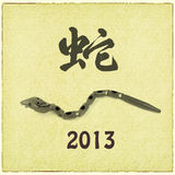 Chinese Calligraphy 2013 Stock Photo