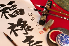 Chinese Calligraphy. The art of producing decorative handwriting or lettering with a pen or brush. These Chinese characters say Good Fortune Prosperity and