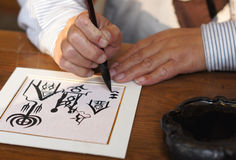 Chinese Calligraphy. Writed by a old man royalty free stock image