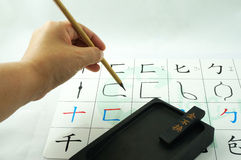 Chinese Calligraphy Stock Photo