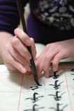 Chinese Calligraphy. It is a Chinese girl on writing Chinese calligraphy Royalty Free Stock Images