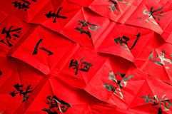Chinese Calligraphy. It is Chinese calligraphy. in chinese new year people will write the lucky word in the red papar, and paste on the door to wish good lucky Stock Photos