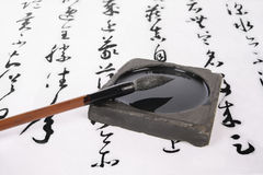 Chinese calligraphy. Calligraphic works with a writing brush and inkstone stock images