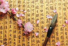 Chinese calligraphy Stock Images