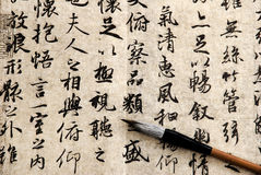 Chinese calligraphy on beige paper Royalty Free Stock Photos