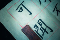 Chinese calligraphy Royalty Free Stock Image