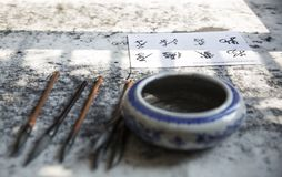Chinese calligraphy class, Beijing royalty free stock images
