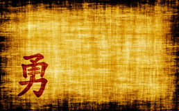Chinese Calligraphy - Courage royalty free stock photography