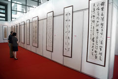 Chinese calligraphy exhibition. In China, calligraphy is an art.Visitors watching chinese calligraphy exhibition. Naning China , july 01, 2011 Stock Photo
