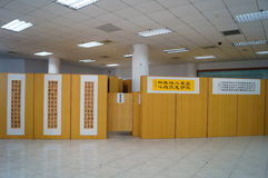 Chinese calligraphy exhibition Royalty Free Stock Photo