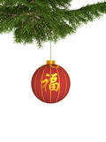 Chinese calligraphy FU. On red balls hunged up on pine branch Royalty Free Stock Photos