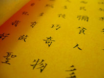 Chinese calligraphy. On golden paper Stock Photography