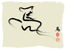 Chinese Calligraphy-Horse. Chinese Calligraphy on brown paper-Chinese character as Horse Royalty Free Stock Images