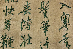 Chinese calligraphy of inscription Stock Image