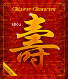 Chinese Calligraphy about longevity Stock Photo