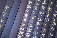 Chinese calligraphy manuscripts Stock Image
