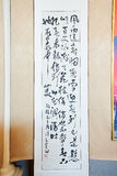 The Chinese calligraphy in the memorial hall Stock Photos