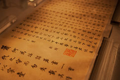 Chinese calligraphy. A Chinese calligraphy in a museum Stock Images