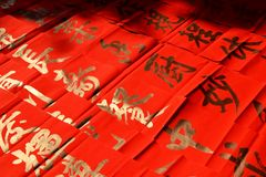 Chinese calligraphy, New Year Couplets or Spring Couplets The translation of the characters is good fortune, happiness, blessing a. Chinese calligraphy, New Year stock photo