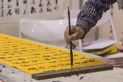Chinese calligraphy and painting Stock Images
