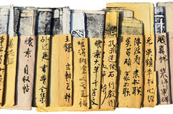Chinese Calligraphy. Profound knowledge, has a long history, dignified and generous stock photography