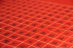 Chinese calligraphy. On red paper Stock Photos